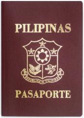 How To Renew Philippine Passport In The US