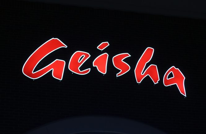 geisha sushi bar, chesapeake, virginia